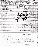 Zaiid Mohammed